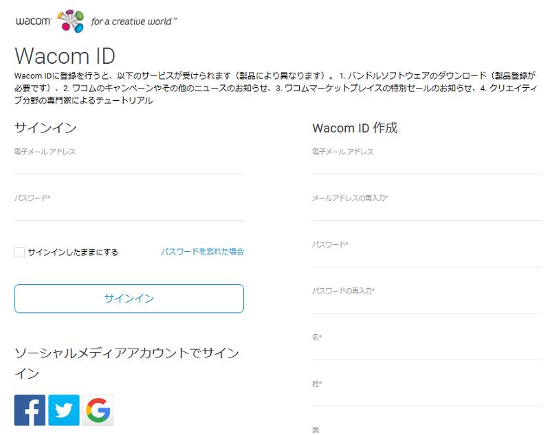日本語で表示されたサインインページ