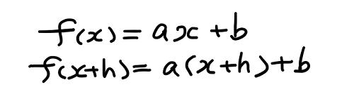 2つの式の導出