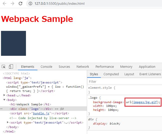 file-loader によって、CSS で読み込んだ画像ファイルのパスが適切に処理されている